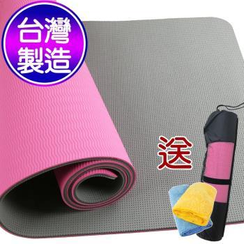 Yenzch  TPE伸展瑜珈墊6.5mm-浪漫粉RM-11101