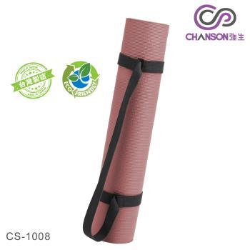 強生CHANSON PER 環保可分解瑜珈墊 CS-1008