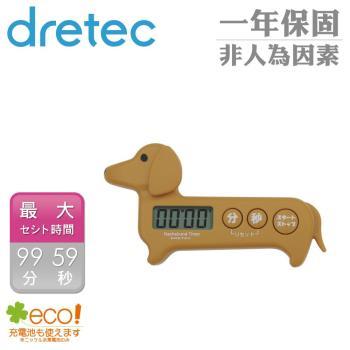 dretec--臘腸狗造型計時器-咖啡