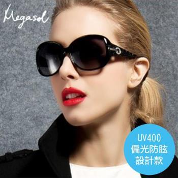 米卡索 寶麗萊UV400偏光太陽眼鏡(設計師晶鑽款) MS6214