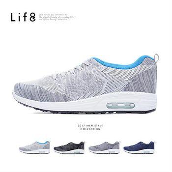 Life8-MIT。太空飛織布。AIR CUSHION運動鞋-09512-淺灰