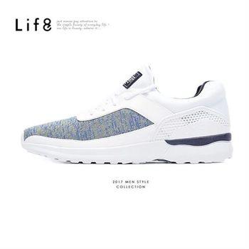 Life8-MIT。奈米Ag+。針織飛梭布。型男渦輪運動鞋-09470-藍灰