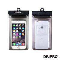DRiPRO-4.7吋以下智慧型手機防水袋