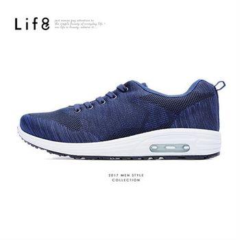 Life8-MIT。太空飛織布。AIR CUSHION運動鞋-09512-藍色