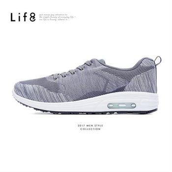 Life8-MIT。太空飛織布。AIR CUSHION運動鞋-09512-灰色