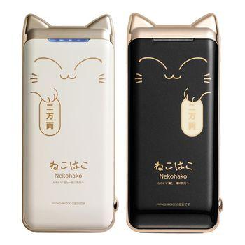 【PROBOX】Panasonic電芯 招財貓6700mAh行動電源