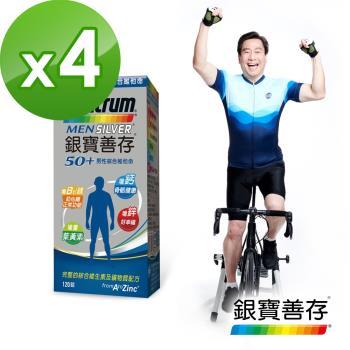 【銀寶善存】50+男性綜合維他命 (120錠X4盒)