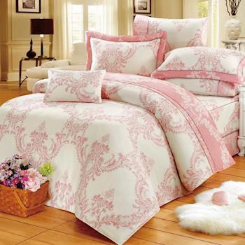 Ally 西崎雙人加大七件式菲拉赫天絲床罩組