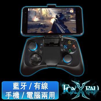 FOXXRAY 爭戰鬥狐藍牙遊戲控制器(FXR-SGP-01)