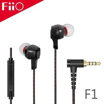 FiiO F1 日本銅包鋁線輕量入耳式動圈線控耳機