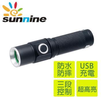 旭創光電 LED 直充式掌上型手電筒一入