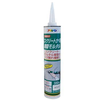 日本Asahipen室內外牆壁裂縫防水填縫劑330ml-白色