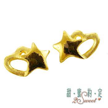 甜蜜約定純金耳環ER-S52