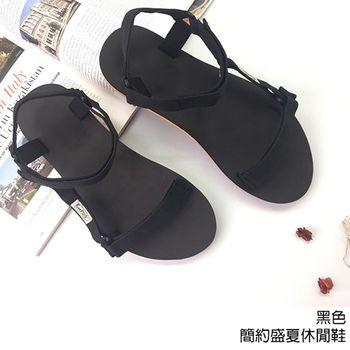 【333家居鞋館】輕鬆舒適★簡約盛夏休閒鞋-黑
