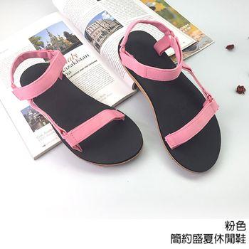 【333家居鞋館】約會好穿搭★簡約盛夏休閒鞋-粉