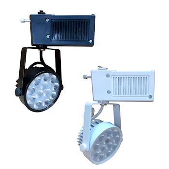 【SH】軌道燈 附15W 12LED AR80 杯燈 白光/黃光(160329)