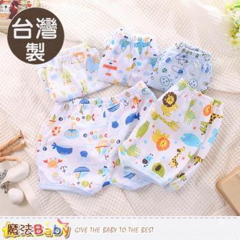 魔法Baby 男童內褲(四件一組) 台灣製女童內褲~k50414