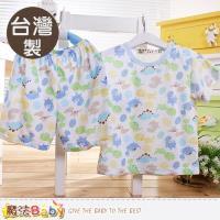 魔法Baby 男童裝 台灣製夏季清涼薄短袖套裝~k50449
