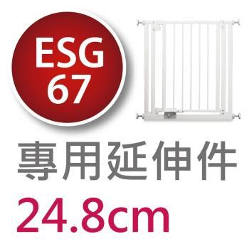 DEMBY Step-On腳踩門欄延伸件24.8cm(ESG67)