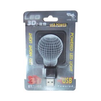 USB LED 3D壓克力小夜燈 USB-006
