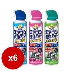 興家安速 免水洗冷氣清潔劑 420ml 瓶 X6入-網