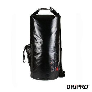 DRiPRO (25L) 超輕量完全防水背包