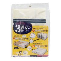日本TOWA三用機能可變型126公升衣物收納袋 (L)