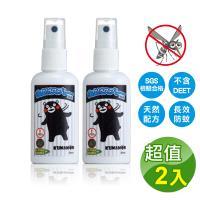 【熊本熊KUMAMON】天然精油成分防蚊噴液(超值2入)