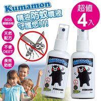 【熊本熊KUMAMON】天然精油成分防蚊噴液(超值4入)