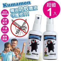 【熊本熊KUMAMON】天然精油成分防蚊噴液(超值1入)