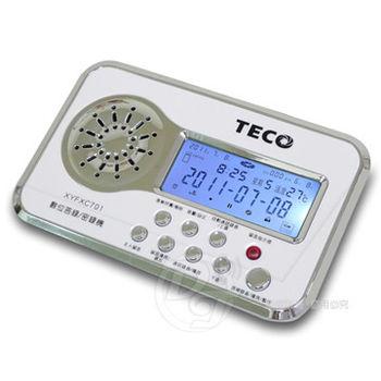 TECO東元數位答錄/錄音/密錄機 XYFXC701