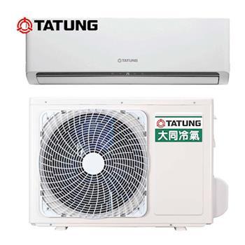 TATUNG 大同 2-3坪一對一直流定頻冷專分離式冷氣 含基本安裝 FT-202DIN/R-202DIN