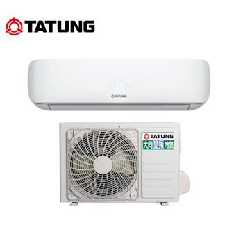 TATUNG大同冷氣  4-6坪 1級直流變頻冷專晶采系列 一對一分離式冷氣 R-362DDHN/FT-362DDSN
