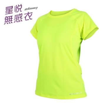 HODARLA 女星悅無感短袖T恤-抗UV 短T 修身 顯瘦 慢跑 路跑 台灣製 螢光黃