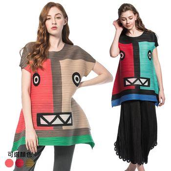 玩美衣櫃 俏麗圓領短袖壓摺上衣(共三色)