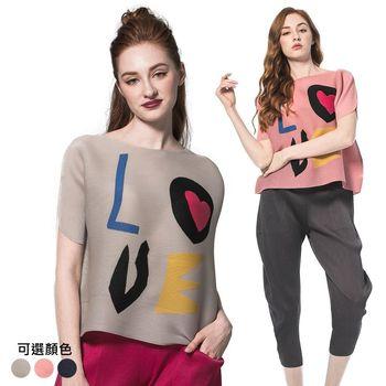 玩美衣櫃 LOVE甜美短袖一字領壓摺上衣(共三色)