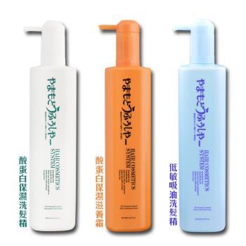 山本富也 酸蛋白洗髮精/酸蛋白滋養霜/低敏吸油洗髮精 800ml (任選一瓶)