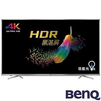 送NA27神級吹風機★BenQ明碁4K HDR護眼聯網液晶顯示器+視訊盒65SY700