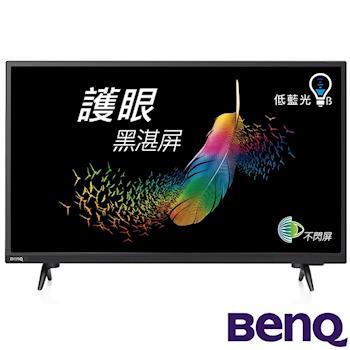 BenQ明碁32吋護眼黑湛屏LED液晶顯示器+視訊盒32CF300