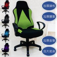 《C&B》F1賽車椅造型高背扶手電腦椅
