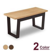 【時尚屋】[C7]喬安娜長板凳C7-1030-6兩色可選/免組裝/免運費/椅凳