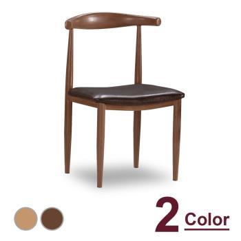 【時尚屋】[C7]馬克餐椅(單只)C7-1024-3兩色可選/免組裝/免運費/餐椅