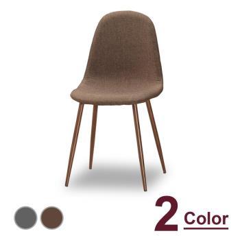 【時尚屋】[C7]柯亞餐椅(單只)C7-1024-14兩色可選/免組裝/免運費/餐椅