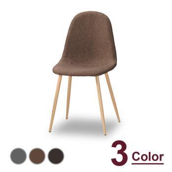 【時尚屋】[C7]佳爾餐椅(單只)C7-1023-14三色可選/免組裝/免運費/餐椅