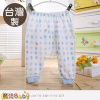 魔法Baby 嬰兒服飾 台灣製薄款初生嬰兒褲~a70013