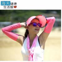 【海夫健康生活館】HOII SunSoul后益 先進光學 涼感 防曬UPF50紅光 黃光 藍光 高爾夫球袖套