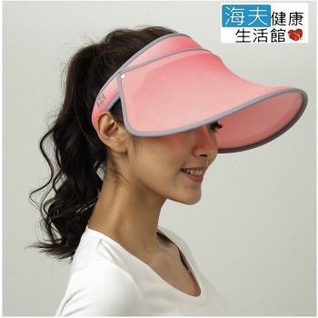 【海夫健康生活館】HOII SunSoul后益 先進光學 防曬UPF50紅光 黃光 藍光 伸縮艷陽帽 冰冰帽