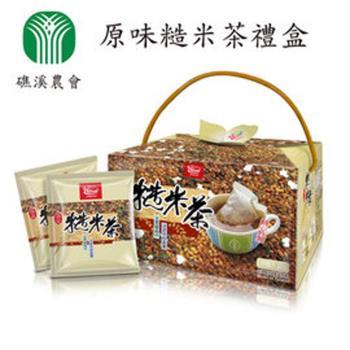 【礁溪農會】原味糙米茶禮盒(25g*20包入/盒) 2盒組 現代人必備的健康養生飲品