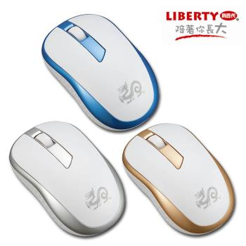 【LIBERTY利百代】暴風領主-光學無線滑鼠 -藍(贈GP3號電池2入)