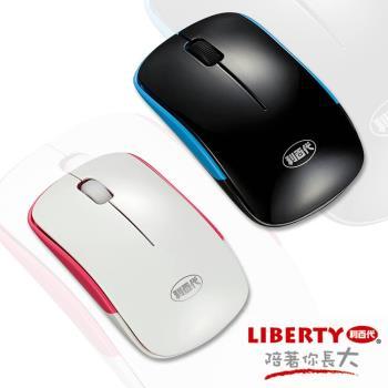 【LIBERTY利百代】武士御魂-光學無線藍芽滑鼠(贈GP3號電池2入)
